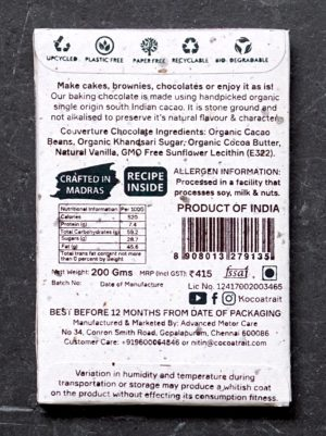 Kocoatrait 70% Dark Chocolate Couverture